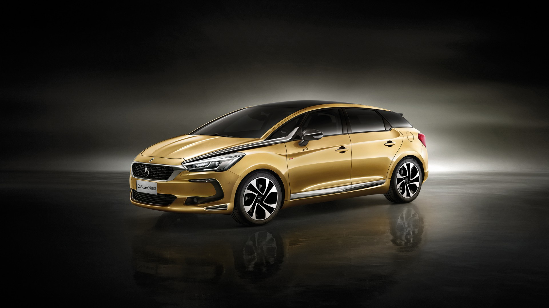 2015 Citroen Ds 5 Wallpaper Hd Car Wallpapers Id 5717