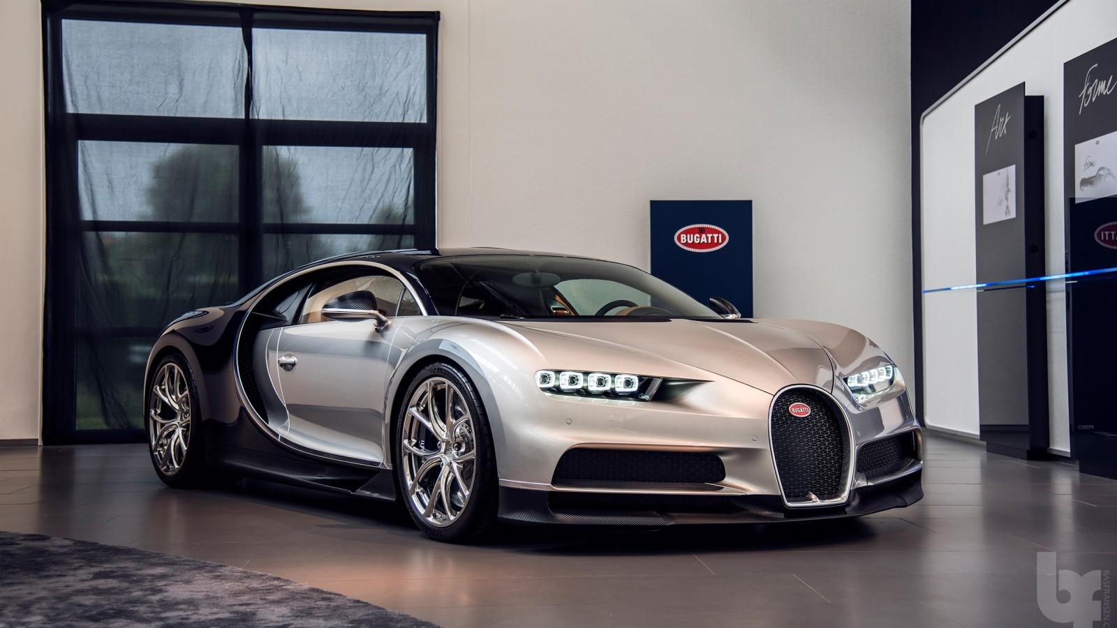 Bugatti Chiron Most Expensive Car