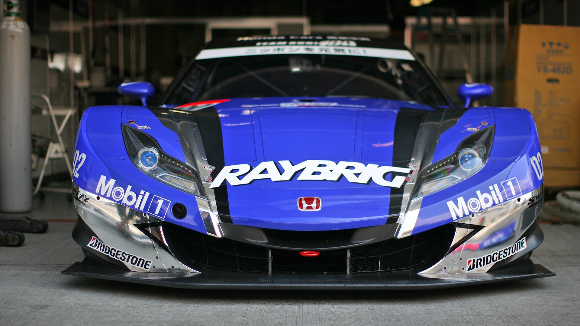 Raybrig Hsv Super Gt Wallpaper Hd Car Wallpapers Id 3108