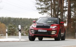 2014 Range Rover Evoque By Larte Design