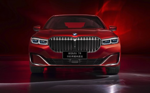BMW 7 Series Radiant Cadenza Immaculate Edition 2019 5K