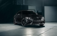 2020 BMW M2 Edition designed by FUTURA 2000 5K