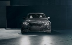 2020 BMW M2 Edition designed by FUTURA 2000 5K 2