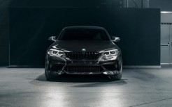 2020 BMW M2 Edition designed by FUTURA 2000 5K 4