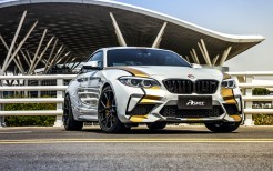 ASPEC BMW M2 Competition 2020