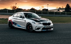 BMW M2 Competition M Performance Accessories 5K