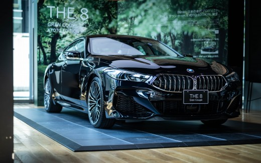 BMW M850i xDrive Gran Coupé Kyoto Edition 2020 5K