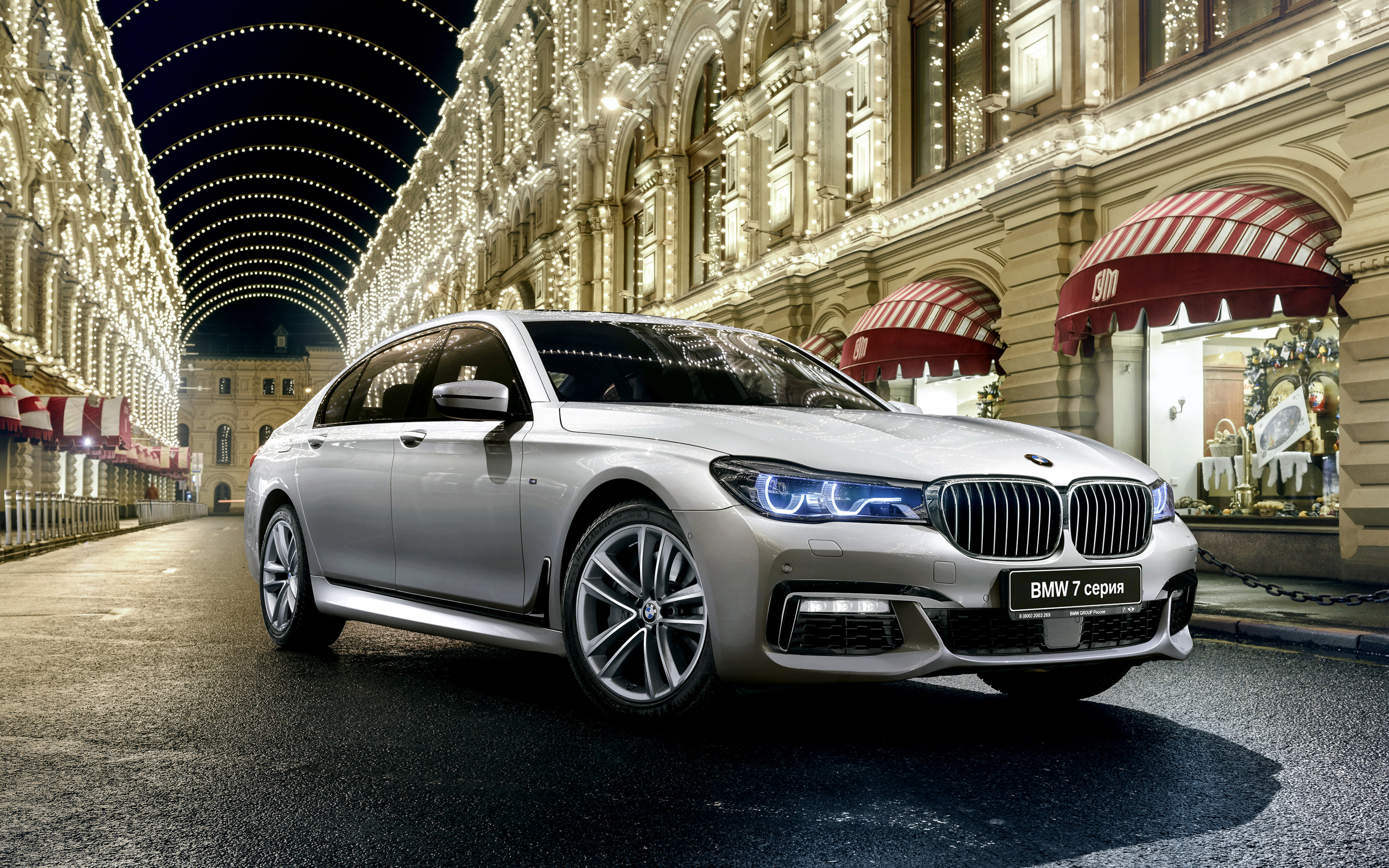 2016 Bmw 7 Series Wallpaper Hd Car Wallpapers Id 6453